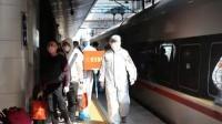北京病例3名密接者轨迹:在石家庄乘车