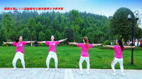 原创跳跳乐第23套晓敏快乐健身操完整教学版 编排 朱晓敏