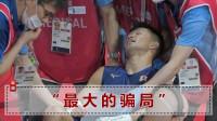 东京奥运会裁判偏袒,日本拳手被打得坐轮椅晋级,中国拳手不忍了