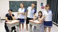 课代表监考老师考试,学生为打赌故意捣乱,没想师生集体遭殃!