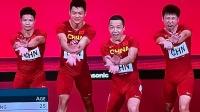 男子4x100米接力决赛 中国获得第4 意大利夺冠