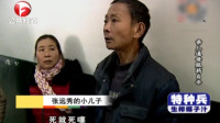 六个儿女无人照顾母亲,母亲喝农药轻生,儿子说出的话令人气愤!