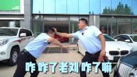 小刘:凤雏!你知道这条路叫落凤坡不?