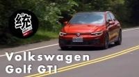 【Pit63統哥】2021 大众 高尔夫 Golf GTI (MK8) 试驾