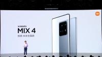 【2021雷军年度演讲】小米Mix4&小米平板&MIUI等新品发布会