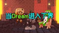当Dream进入下界:和猪灵的正确交易方式!拿来吧你!