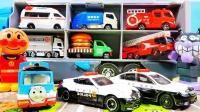 彩泥玩具变身迷你汽车模型
