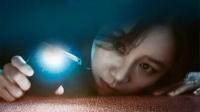 独居女孩家里怪事频发,监控竟显示床底有人!惊悚电影《门锁》