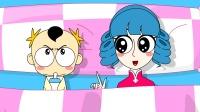 奶瓶小星:什么是天才,搞笑动画短片