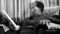 面对赫鲁晓夫轻视中国的态度,毛主席愤怒回应:别看不起中国人!