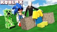 Roblox建造生存模拟器:打造避难小屋!怪物居然翻墙进来了