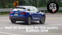 【Pit63統哥】2022 奥迪 Audi Q5 Sportback 试驾