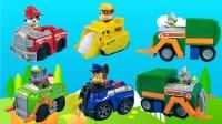 玩具故事:汪汪队灰灰车辆玩具故事,紧急救援积木组建绿色环保车