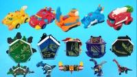 玩具故事:火山爆发帮帮龙转移新的基地,变形机械恐龙寻求帮助