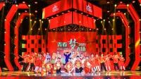 34、语言《年味儿》星耀杯2021广东少儿春晚播出节目#青春梦飞扬