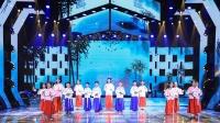 32、语言《诗意中国》星耀杯2021广东少儿春晚播出节目#青春梦飞扬