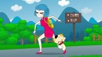 奶瓶小星:要抱抱,搞笑动画短片