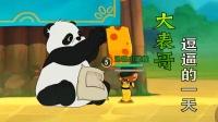猫和老鼠手游197:杰瑞大表哥登场 和熊猫干了一整天