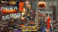 《混乱斗士》游戏出现分支路线 极具创意(第2关)