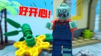 植物大战僵尸玩具:没有攻击力的向日葵惨败,矿工僵尸好开心