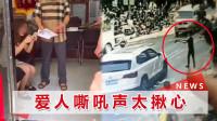 武汉30岁律师遭枪击身亡,嫌疑人持枪拦车,一司机被对准后火速逃离