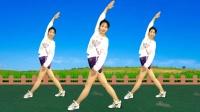中老年入门《美体健身操》简单动作,改善睡眠,塑身减肥好