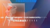 """""""金钟视帝""""龙劭华走完68岁人生"""
