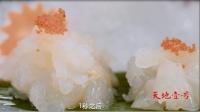 急速料理,才是冰镇龙虾的口感奥秘!