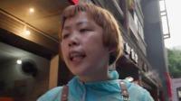 江湖菜馆2:胖妹面庄重庆小面,做浇头用的辣椒就有7种