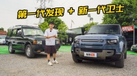 三门SUV越野悍将还能通勤?3.0T+8AT+全时四驱!