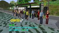 【CTN】【OMSI2】巴士模拟2游戏实况EP56——建二市地图公交803路