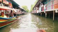 来泰国不能错过水上市场,各类小吃,小学生还体验坐长尾船第一排