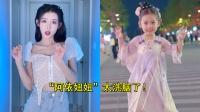 """""""阿依妞妞""""到底是啥歌!还以为是外国歌,没想到是中国彝族歌曲"""
