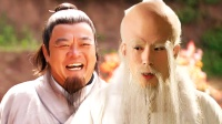 封神:陆压为何借姜子牙之手杀了赵公明?