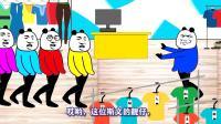【宿舍争爸】男生宿舍长得帅就能为所欲为?赌上尊严之战!