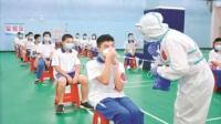 学校暴发疫情超70名学生感染 暴露防控漏洞