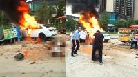 实拍:广东一轿车冲入路边摊致6死13伤 路人不顾危险立即救人