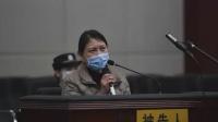 劳荣枝死刑后上诉 案件罕见证据公开!