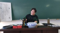 米芾乡石帖课程1-1书法入门