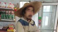 哈尔滨男子强奸邻居家4岁幼女 被执行死刑