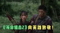 一寸山河一寸血,致敬中国军人(三)