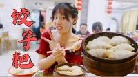 景德镇特色美食饺子粑,又香又辣超过瘾