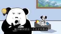 沙雕动画:简直离谱,喝醉后,我竟然把一只鹅带回了家!