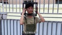 广东小伙花6小时制作饮食控制辅助器,网友:脸皮真厚