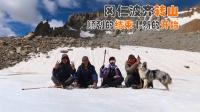 环游20多个国家的美女旅行者,在冈仁波齐转山偶遇了,太佩服了