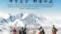 世界屋脊.神奇西藏!高原四飞观光之旅。(翻拍2005.5.12—20旧照片编辑)