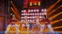 小山桃组日式风情舞蹈,故事平淡却有韵味