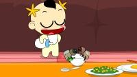 奶瓶小星:帮我吃饭,搞笑动画短片小视频