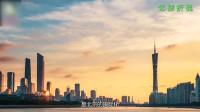 一个没有冬天的城市,热闹和精彩就是广州的代名词
