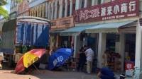 海南琼海一商行发生疑似物品爆炸,致2死3伤